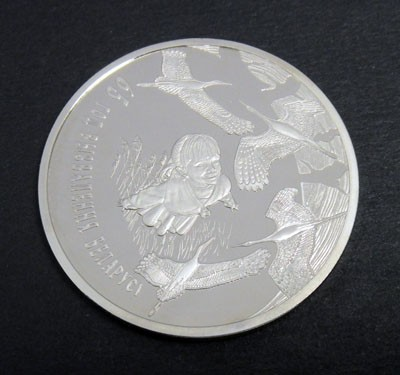 White Stork - Belarus - 1 rouble - 2009