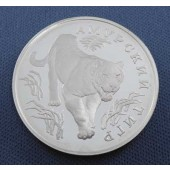 Amur Tiger Russia 1 ruble 1993