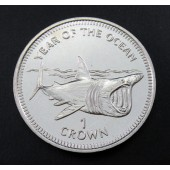 Basking Shark Isle of Man 1 crown 1998