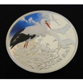 White Stork - Poland - 0.85 Metal -