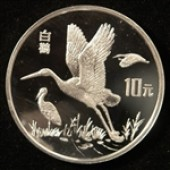 *Oriental White Storks - PR China - 10 yuan - 1992
