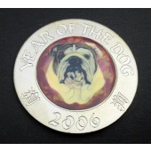 English Bulldog Somali 250 shillings 2006