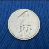 Horse head - Greece - 20 lepta - 1976