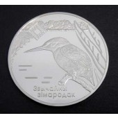 Kingfisher - Belarus - ruble - 2008