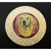 Golden Retriever Dog - Somali - 250 shillings - 2006