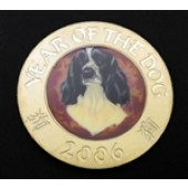 English Spaniel Dog - Somali - 250 shillings - 2006