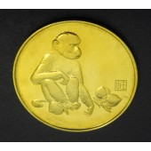 Monkey - PR China - zodiac medal - 1992