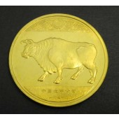 Ox Year of PRC Zodiac Medal