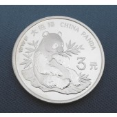 Giant Panda PR China 3 yuan 1997