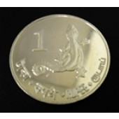 Kuhl's Flying Gecko - Nicobar and Andaman Islands - 1 roubles - 2011