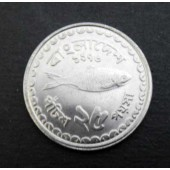 Rohu Fish- Bangladesh - 25 poisha - 1973