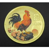 Rooster North Korea 20 won 2005