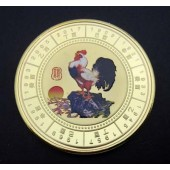 Rooster - PR China - zodiac medal - 1981