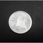 Secretary Bird South Africa 2 1/2 cents 2006