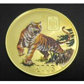 Tiger DPR Korea 20 won 2008