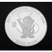 Tiger South Korea 5000 won 1988